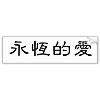 Chinese Symbol for eternal love Bumper Stickers