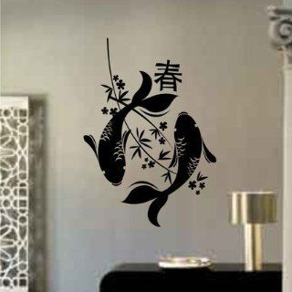 Koi Fish Vinyl Wall Decal Graphic Sticker By LKS Trading Post   Decorative Wall Appliques