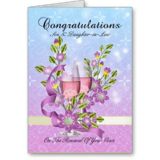 Son & Daughter in Law wedding vow renewal card