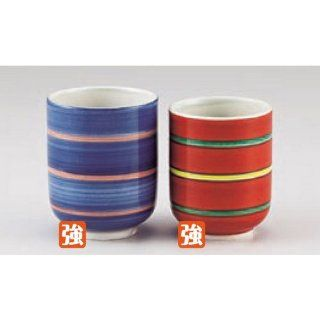 teacup kbu522 27  28 032 [Large x 2.64 x 3.35 inch small x 2.49 x 2.96 inch] Japanese tabletop kitchen dish Teacup set piece muscle length teacup couple set [ large 6.7 x 8.5cm small 6.3 x 7.5cm] strengthening inn restaurant tableware restaurant business k