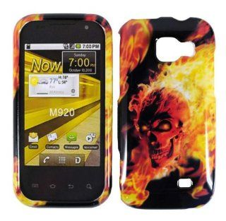 Black Fire Skull Hard Cover Case for Samsung Transform SPH M920 Cell Phones & Accessories