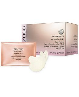 Shiseido Benefiance WrinkleResist24 Pure Retinol Express Smoothing Eye Mask   Skin Care   Beauty