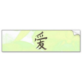 "Chinese word for ""love"" bumper sticker"