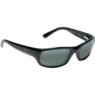 Maui Jim Stingray Sunglasses   Polarized