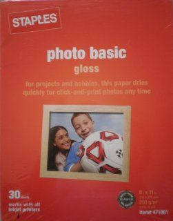 Staples Photo Basic Gloss #471861 ~ for projects and hobbie, this paper dries quickly for click and print photos any time