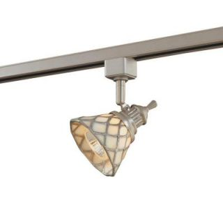 Hampton Bay Linear Track Fixture Brushed Steel with Tiffany Shade EC4154BA